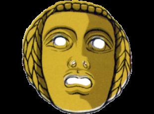 Maschera d'Oro 2017